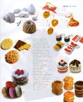 cucinafacile-dicembre-2011-p5