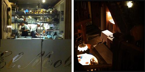 © El Molin -la Cucina e la Sala