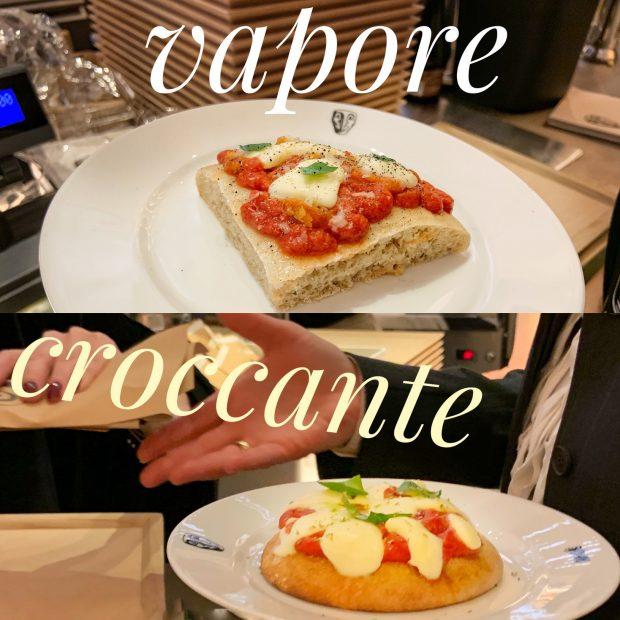 la pizza al vapore e quella croccante di Amor a Milano | ©foto Sandra Longinotti